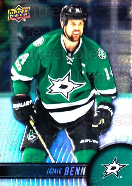 2017-18 Tim Hortons #14 Jamie Benn<br/>12 In Stock - $1.00 each - <a href=https://centericecollectibles.foxycart.com/cart?name=2017-18%20Tim%20Hortons%20%2314%20Jamie%20Benn...&quantity_max=12&price=$1.00&code=705983 class=foxycart> Buy it now! </a>