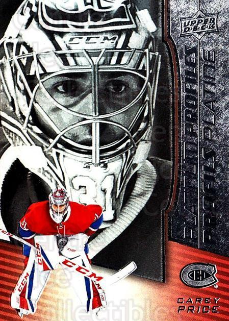 2017-18 Tim Hortons Platinum Profiles #2 Carey Price<br/>4 In Stock - $5.00 each - <a href=https://centericecollectibles.foxycart.com/cart?name=2017-18%20Tim%20Hortons%20Platinum%20Profiles%20%232%20Carey%20Price...&quantity_max=4&price=$5.00&code=706086 class=foxycart> Buy it now! </a>