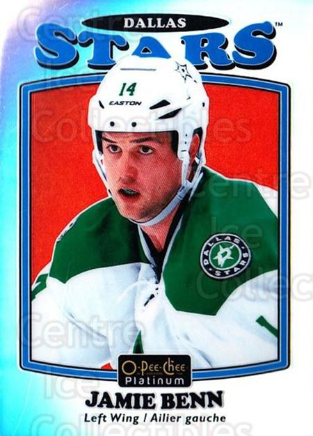 2016-17 O-Pee-Chee Platinum Retro Rainbow #19 Jamie Benn<br/>1 In Stock - $5.00 each - <a href=https://centericecollectibles.foxycart.com/cart?name=2016-17%20O-Pee-Chee%20Platinum%20Retro%20Rainbow%20%2319%20Jamie%20Benn...&quantity_max=1&price=$5.00&code=708670 class=foxycart> Buy it now! </a>