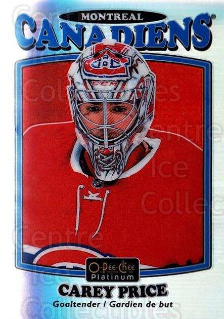 2016-17 O-Pee-Chee Platinum Retro Rainbow #40 Carey Price<br/>1 In Stock - $10.00 each - <a href=https://centericecollectibles.foxycart.com/cart?name=2016-17%20O-Pee-Chee%20Platinum%20Retro%20Rainbow%20%2340%20Carey%20Price...&price=$10.00&code=708691 class=foxycart> Buy it now! </a>