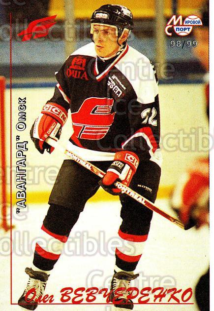 1998-99 Russian Hockey League #108 Oleg Vevcherenko<br/>1 In Stock - $2.00 each - <a href=https://centericecollectibles.foxycart.com/cart?name=1998-99%20Russian%20Hockey%20League%20%23108%20Oleg%20Vevcherenk...&quantity_max=1&price=$2.00&code=70915 class=foxycart> Buy it now! </a>