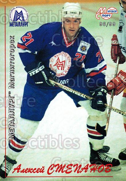 1998-99 Russian Hockey League #132 Alexander Stepanov<br/>1 In Stock - $2.00 each - <a href=https://centericecollectibles.foxycart.com/cart?name=1998-99%20Russian%20Hockey%20League%20%23132%20Alexander%20Stepa...&quantity_max=1&price=$2.00&code=70937 class=foxycart> Buy it now! </a>