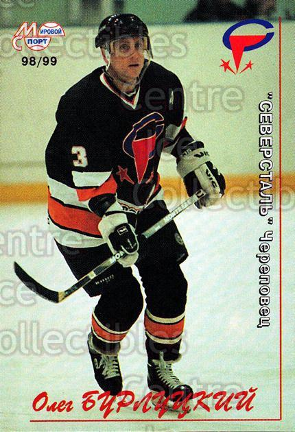 1998-99 Russian Hockey League #140 Oleg Burlutski<br/>1 In Stock - $2.00 each - <a href=https://centericecollectibles.foxycart.com/cart?name=1998-99%20Russian%20Hockey%20League%20%23140%20Oleg%20Burlutski...&quantity_max=1&price=$2.00&code=70946 class=foxycart> Buy it now! </a>
