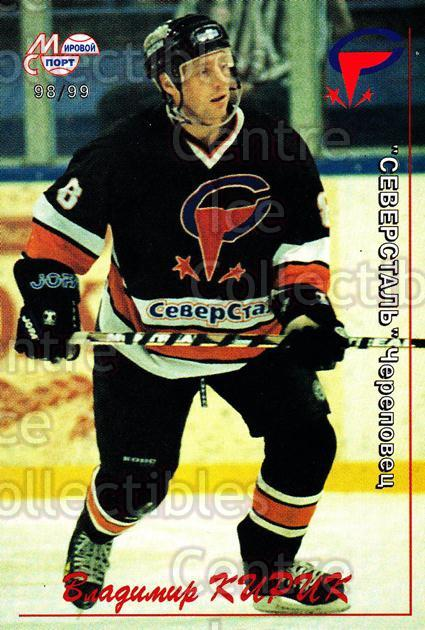 1998-99 Russian Hockey League #166 Vladimir Kirik<br/>1 In Stock - $2.00 each - <a href=https://centericecollectibles.foxycart.com/cart?name=1998-99%20Russian%20Hockey%20League%20%23166%20Vladimir%20Kirik...&quantity_max=1&price=$2.00&code=70963 class=foxycart> Buy it now! </a>