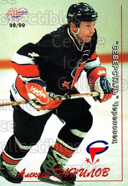 1998-99 Russian Hockey League #167 Alexei Danilov<br/>1 In Stock - $2.00 each - <a href=https://centericecollectibles.foxycart.com/cart?name=1998-99%20Russian%20Hockey%20League%20%23167%20Alexei%20Danilov...&quantity_max=1&price=$2.00&code=70964 class=foxycart> Buy it now! </a>