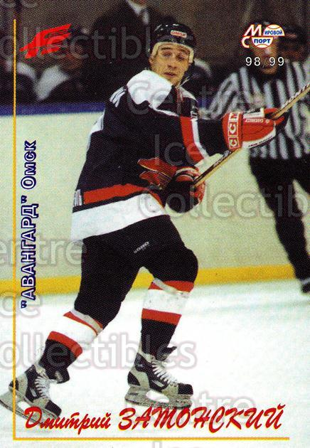 1998-99 Russian Hockey League #38 Dmitri Zatonsky<br/>1 In Stock - $2.00 each - <a href=https://centericecollectibles.foxycart.com/cart?name=1998-99%20Russian%20Hockey%20League%20%2338%20Dmitri%20Zatonsky...&quantity_max=1&price=$2.00&code=70984 class=foxycart> Buy it now! </a>