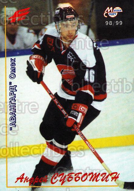 1998-99 Russian Hockey League #40 Andrei Subbotin<br/>1 In Stock - $2.00 each - <a href=https://centericecollectibles.foxycart.com/cart?name=1998-99%20Russian%20Hockey%20League%20%2340%20Andrei%20Subbotin...&quantity_max=1&price=$2.00&code=70987 class=foxycart> Buy it now! </a>