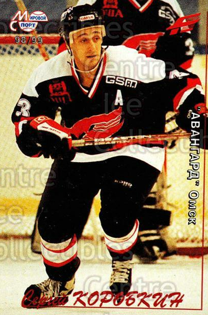 1998-99 Russian Hockey League #51 Sergei Korobkin<br/>1 In Stock - $2.00 each - <a href=https://centericecollectibles.foxycart.com/cart?name=1998-99%20Russian%20Hockey%20League%20%2351%20Sergei%20Korobkin...&quantity_max=1&price=$2.00&code=70999 class=foxycart> Buy it now! </a>