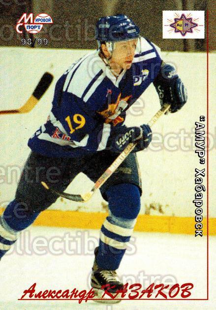1998-99 Russian Hockey League #60 Alexander Kazakov<br/>1 In Stock - $2.00 each - <a href=https://centericecollectibles.foxycart.com/cart?name=1998-99%20Russian%20Hockey%20League%20%2360%20Alexander%20Kazak...&quantity_max=1&price=$2.00&code=71009 class=foxycart> Buy it now! </a>