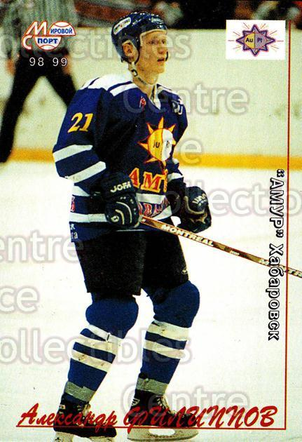 1998-99 Russian Hockey League #64 Alexander Filippov<br/>1 In Stock - $2.00 each - <a href=https://centericecollectibles.foxycart.com/cart?name=1998-99%20Russian%20Hockey%20League%20%2364%20Alexander%20Filip...&quantity_max=1&price=$2.00&code=71013 class=foxycart> Buy it now! </a>