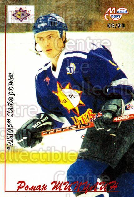 1998-99 Russian Hockey League #66 Roman Shipulin<br/>1 In Stock - $2.00 each - <a href=https://centericecollectibles.foxycart.com/cart?name=1998-99%20Russian%20Hockey%20League%20%2366%20Roman%20Shipulin...&quantity_max=1&price=$2.00&code=71014 class=foxycart> Buy it now! </a>