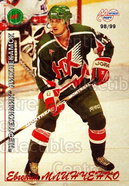 1998-99 Russian Hockey League #80 Evgeni Mlinchenko<br/>1 In Stock - $2.00 each - <a href=https://centericecollectibles.foxycart.com/cart?name=1998-99%20Russian%20Hockey%20League%20%2380%20Evgeni%20Mlinchen...&quantity_max=1&price=$2.00&code=71028 class=foxycart> Buy it now! </a>
