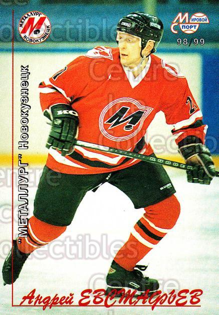 1998-99 Russian Hockey League #90 Andrei Evstafiev<br/>1 In Stock - $2.00 each - <a href=https://centericecollectibles.foxycart.com/cart?name=1998-99%20Russian%20Hockey%20League%20%2390%20Andrei%20Evstafie...&quantity_max=1&price=$2.00&code=71039 class=foxycart> Buy it now! </a>