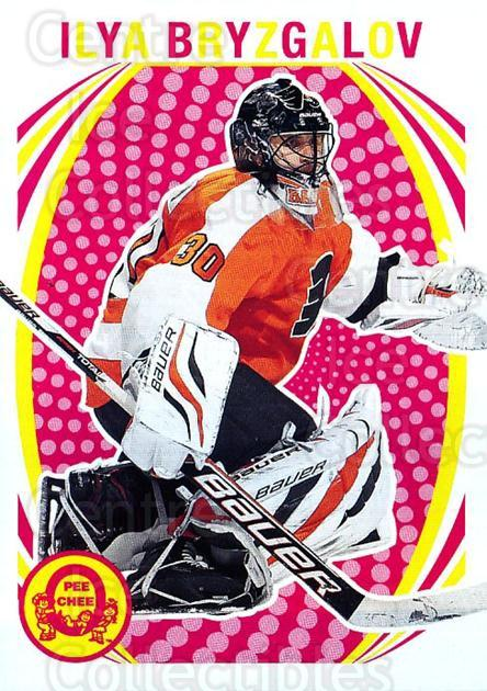 2013-14 O-Pee-Chee Retro #384 Ilya Bryzgalov<br/>1 In Stock - $2.00 each - <a href=https://centericecollectibles.foxycart.com/cart?name=2013-14%20O-Pee-Chee%20Retro%20%23384%20Ilya%20Bryzgalov...&quantity_max=1&price=$2.00&code=710483 class=foxycart> Buy it now! </a>