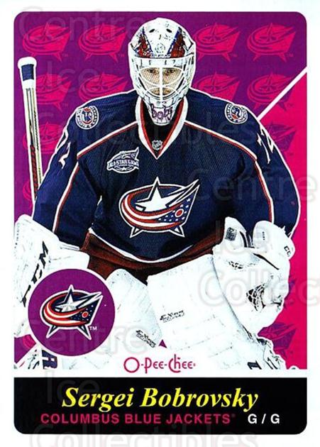 2015-16 O-pee-chee Retro #95 Sergei Bobrovsky<br/>1 In Stock - $2.00 each - <a href=https://centericecollectibles.foxycart.com/cart?name=2015-16%20O-pee-chee%20Retro%20%2395%20Sergei%20Bobrovsk...&quantity_max=1&price=$2.00&code=710836 class=foxycart> Buy it now! </a>