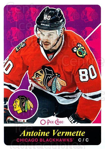 2015-16 O-pee-chee Retro #392 Antoine Vermette<br/>1 In Stock - $2.00 each - <a href=https://centericecollectibles.foxycart.com/cart?name=2015-16%20O-pee-chee%20Retro%20%23392%20Antoine%20Vermett...&quantity_max=1&price=$2.00&code=711133 class=foxycart> Buy it now! </a>