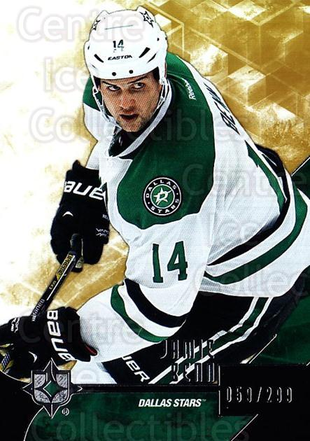 2014-15 UD Ultimate Collection #2 Jamie Benn<br/>1 In Stock - $5.00 each - <a href=https://centericecollectibles.foxycart.com/cart?name=2014-15%20UD%20Ultimate%20Collection%20%232%20Jamie%20Benn...&quantity_max=1&price=$5.00&code=711561 class=foxycart> Buy it now! </a>