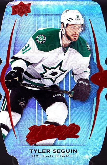 2016-17 Upper Deck MVP Colors and Contours #233 Tyler Seguin<br/>1 In Stock - $5.00 each - <a href=https://centericecollectibles.foxycart.com/cart?name=2016-17%20Upper%20Deck%20MVP%20Colors%20and%20Contours%20%23233%20Tyler%20Seguin...&quantity_max=1&price=$5.00&code=711750 class=foxycart> Buy it now! </a>