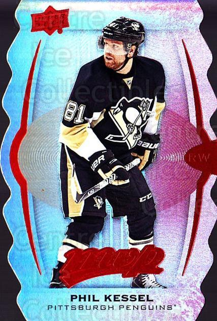 2016-17 Upper Deck MVP Colors and Contours #45 Phil Kessel<br/>2 In Stock - $5.00 each - <a href=https://centericecollectibles.foxycart.com/cart?name=2016-17%20Upper%20Deck%20MVP%20Colors%20and%20Contours%20%2345%20Phil%20Kessel...&quantity_max=2&price=$5.00&code=711920 class=foxycart> Buy it now! </a>