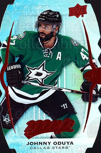 2016-17 Upper Deck MVP Colors and Contours #106 Johnny Oduya<br/>1 In Stock - $5.00 each - <a href=https://centericecollectibles.foxycart.com/cart?name=2016-17%20Upper%20Deck%20MVP%20Colors%20and%20Contours%20%23106%20Johnny%20Oduya...&quantity_max=1&price=$5.00&code=712014 class=foxycart> Buy it now! </a>