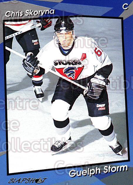 1993-94 Guelph Storm #18 Chris Skoryna<br/>6 In Stock - $3.00 each - <a href=https://centericecollectibles.foxycart.com/cart?name=1993-94%20Guelph%20Storm%20%2318%20Chris%20Skoryna...&quantity_max=6&price=$3.00&code=7120 class=foxycart> Buy it now! </a>