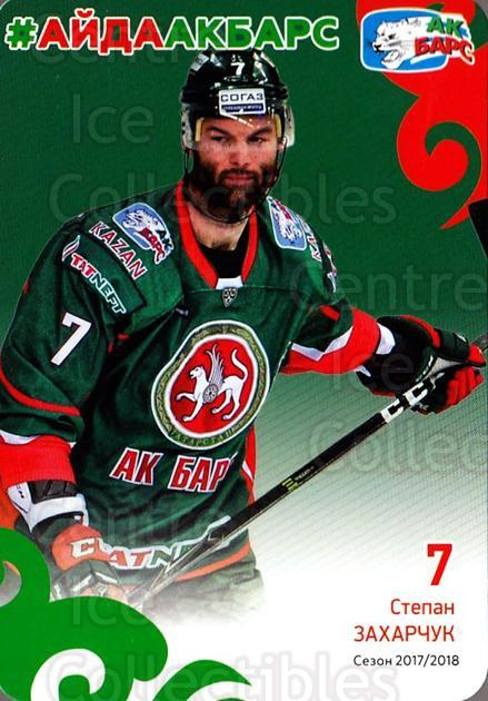 2017-18 Russian Ak Bars Kazan Team Issued #1 Stepan Zakharchuk<br/>2 In Stock - $3.00 each - <a href=https://centericecollectibles.foxycart.com/cart?name=2017-18%20Russian%20Ak%20Bars%20Kazan%20Team%20Issued%20%231%20Stepan%20Zakharch...&quantity_max=2&price=$3.00&code=712925 class=foxycart> Buy it now! </a>
