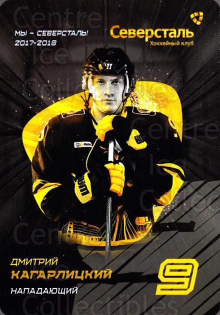 2017-18 Russian Severstal Cherepovets Team Issued #5 Dmitry Kagarlitsky<br/>3 In Stock - $3.00 each - <a href=https://centericecollectibles.foxycart.com/cart?name=2017-18%20Russian%20Severstal%20Cherepovets%20Team%20Issued%20%235%20Dmitry%20Kagarlit...&price=$3.00&code=712961 class=foxycart> Buy it now! </a>