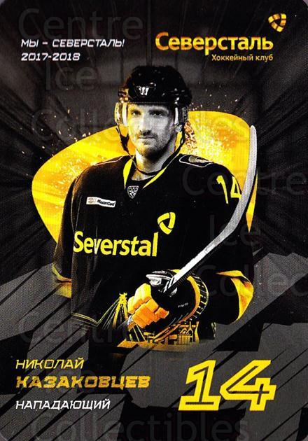 2017-18 Russian Severstal Cherepovets Team Issued #6 Nikolai Kazakovstev<br/>2 In Stock - $3.00 each - <a href=https://centericecollectibles.foxycart.com/cart?name=2017-18%20Russian%20Severstal%20Cherepovets%20Team%20Issued%20%236%20Nikolai%20Kazakov...&price=$3.00&code=712962 class=foxycart> Buy it now! </a>