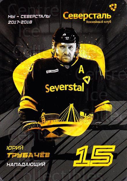 2017-18 Russian Severstal Cherepovets Team Issued #7 Yuri Trubachev<br/>2 In Stock - $3.00 each - <a href=https://centericecollectibles.foxycart.com/cart?name=2017-18%20Russian%20Severstal%20Cherepovets%20Team%20Issued%20%237%20Yuri%20Trubachev...&price=$3.00&code=712963 class=foxycart> Buy it now! </a>