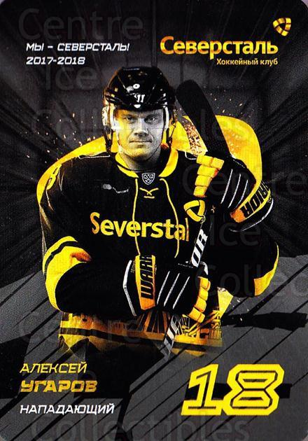 2017-18 Russian Severstal Cherepovets Team Issued #8 Alexei Ugarov<br/>1 In Stock - $3.00 each - <a href=https://centericecollectibles.foxycart.com/cart?name=2017-18%20Russian%20Severstal%20Cherepovets%20Team%20Issued%20%238%20Alexei%20Ugarov...&price=$3.00&code=712964 class=foxycart> Buy it now! </a>