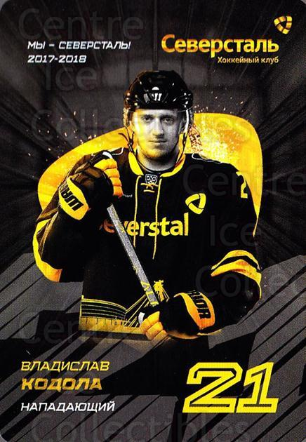 2017-18 Russian Severstal Cherepovets Team Issued #9 Vladislav Kodola<br/>2 In Stock - $3.00 each - <a href=https://centericecollectibles.foxycart.com/cart?name=2017-18%20Russian%20Severstal%20Cherepovets%20Team%20Issued%20%239%20Vladislav%20Kodol...&price=$3.00&code=712965 class=foxycart> Buy it now! </a>