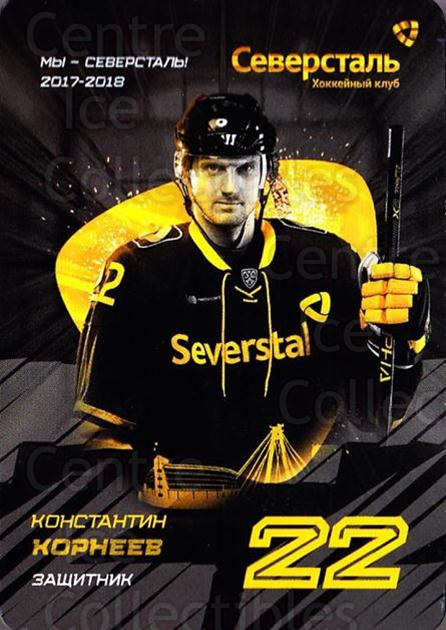 2017-18 Russian Severstal Cherepovets Team Issued #10 Konstantin Korneyev<br/>2 In Stock - $3.00 each - <a href=https://centericecollectibles.foxycart.com/cart?name=2017-18%20Russian%20Severstal%20Cherepovets%20Team%20Issued%20%2310%20Konstantin%20Korn...&price=$3.00&code=712966 class=foxycart> Buy it now! </a>