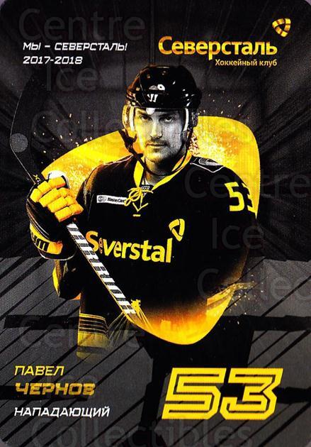 2017-18 Russian Severstal Cherepovets Team Issued #20 Pavel Chernov<br/>2 In Stock - $3.00 each - <a href=https://centericecollectibles.foxycart.com/cart?name=2017-18%20Russian%20Severstal%20Cherepovets%20Team%20Issued%20%2320%20Pavel%20Chernov...&price=$3.00&code=712976 class=foxycart> Buy it now! </a>