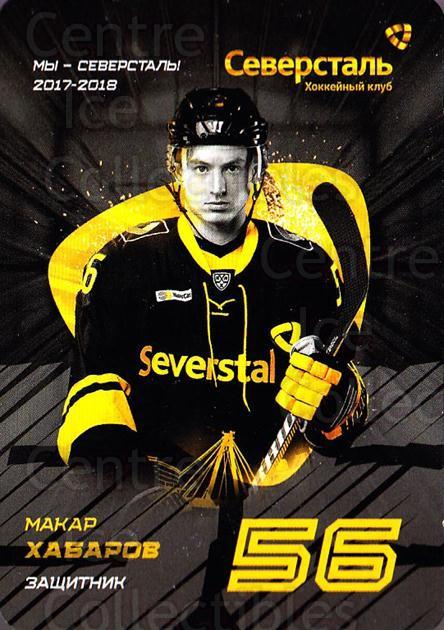 2017-18 Russian Severstal Cherepovets Team Issued #22 Makar Khabarov<br/>1 In Stock - $3.00 each - <a href=https://centericecollectibles.foxycart.com/cart?name=2017-18%20Russian%20Severstal%20Cherepovets%20Team%20Issued%20%2322%20Makar%20Khabarov...&price=$3.00&code=712978 class=foxycart> Buy it now! </a>