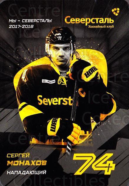 2017-18 Russian Severstal Cherepovets Team Issued #23 Sergei Monakhov<br/>2 In Stock - $3.00 each - <a href=https://centericecollectibles.foxycart.com/cart?name=2017-18%20Russian%20Severstal%20Cherepovets%20Team%20Issued%20%2323%20Sergei%20Monakhov...&price=$3.00&code=712979 class=foxycart> Buy it now! </a>