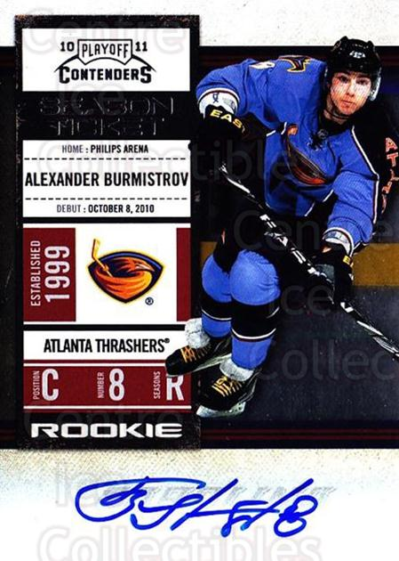 2010-11 Panini Contenders #118 Alexander Burmistrov<br/>2 In Stock - $10.00 each - <a href=https://centericecollectibles.foxycart.com/cart?name=2010-11%20Panini%20Contenders%20%23118%20Alexander%20Burmi...&quantity_max=2&price=$10.00&code=713261 class=foxycart> Buy it now! </a>