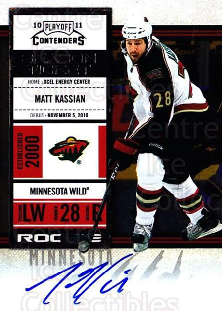 2010-11 Panini Contenders #141 Matt Kassian<br/>2 In Stock - $10.00 each - <a href=https://centericecollectibles.foxycart.com/cart?name=2010-11%20Panini%20Contenders%20%23141%20Matt%20Kassian...&quantity_max=2&price=$10.00&code=713284 class=foxycart> Buy it now! </a>