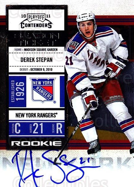 2010-11 Panini Contenders #151 Derek Stepan<br/>2 In Stock - $10.00 each - <a href=https://centericecollectibles.foxycart.com/cart?name=2010-11%20Panini%20Contenders%20%23151%20Derek%20Stepan...&quantity_max=2&price=$10.00&code=713294 class=foxycart> Buy it now! </a>
