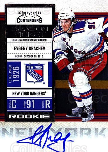 2010-11 Panini Contenders #152 Evgeny Grachev<br/>2 In Stock - $10.00 each - <a href=https://centericecollectibles.foxycart.com/cart?name=2010-11%20Panini%20Contenders%20%23152%20Evgeny%20Grachev...&quantity_max=2&price=$10.00&code=713295 class=foxycart> Buy it now! </a>