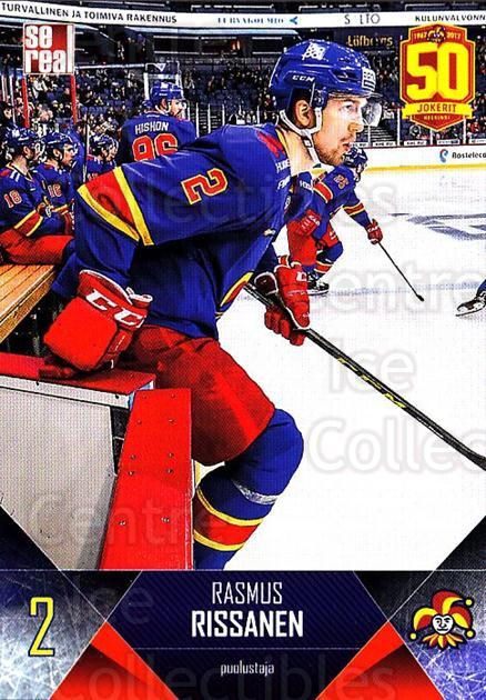 2017-18 Finnish Jokerit Helsinki Sereal #B04 Rasmus Rissanen<br/>2 In Stock - $2.00 each - <a href=https://centericecollectibles.foxycart.com/cart?name=2017-18%20Finnish%20Jokerit%20Helsinki%20Sereal%20%23B04%20Rasmus%20Rissanen...&quantity_max=2&price=$2.00&code=713663 class=foxycart> Buy it now! </a>