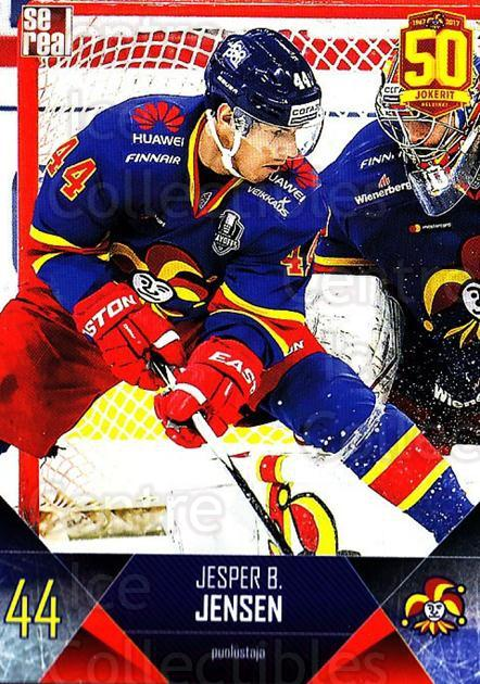 2017-18 Finnish Jokerit Helsinki Sereal #B10 Jesper Jensen<br/>6 In Stock - $2.00 each - <a href=https://centericecollectibles.foxycart.com/cart?name=2017-18%20Finnish%20Jokerit%20Helsinki%20Sereal%20%23B10%20Jesper%20Jensen...&quantity_max=6&price=$2.00&code=713669 class=foxycart> Buy it now! </a>