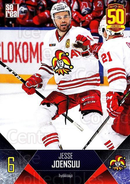 2017-18 Finnish Jokerit Helsinki Sereal #B13 Jesse Joensuu<br/>5 In Stock - $2.00 each - <a href=https://centericecollectibles.foxycart.com/cart?name=2017-18%20Finnish%20Jokerit%20Helsinki%20Sereal%20%23B13%20Jesse%20Joensuu...&quantity_max=5&price=$2.00&code=713672 class=foxycart> Buy it now! </a>