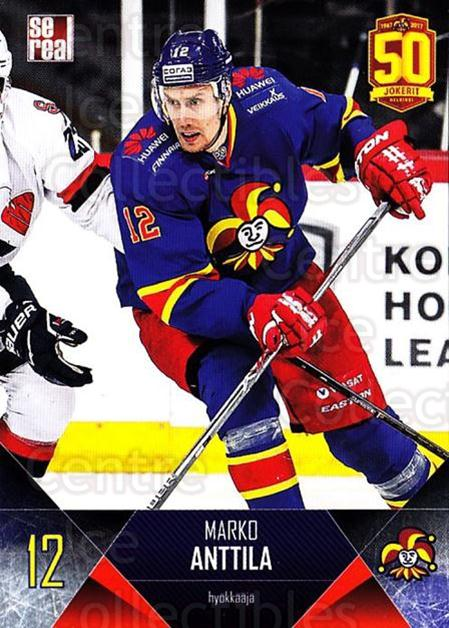 2017-18 Finnish Jokerit Helsinki Sereal #B14 Marko Anttila<br/>6 In Stock - $2.00 each - <a href=https://centericecollectibles.foxycart.com/cart?name=2017-18%20Finnish%20Jokerit%20Helsinki%20Sereal%20%23B14%20Marko%20Anttila...&quantity_max=6&price=$2.00&code=713673 class=foxycart> Buy it now! </a>