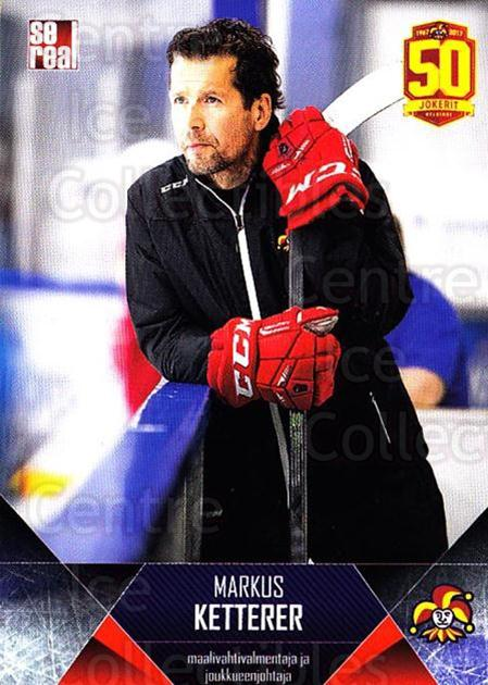 2017-18 Finnish Jokerit Helsinki Sereal #B32 Markus Ketterer<br/>7 In Stock - $2.00 each - <a href=https://centericecollectibles.foxycart.com/cart?name=2017-18%20Finnish%20Jokerit%20Helsinki%20Sereal%20%23B32%20Markus%20Ketterer...&quantity_max=7&price=$2.00&code=713691 class=foxycart> Buy it now! </a>