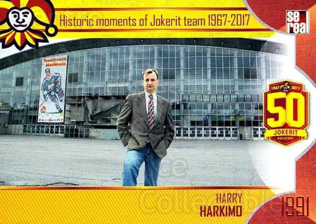 2017-18 Finnish Jokerit Helsinki Sereal #H06 Harry Harkimo<br/>8 In Stock - $2.00 each - <a href=https://centericecollectibles.foxycart.com/cart?name=2017-18%20Finnish%20Jokerit%20Helsinki%20Sereal%20%23H06%20Harry%20Harkimo...&quantity_max=8&price=$2.00&code=713726 class=foxycart> Buy it now! </a>