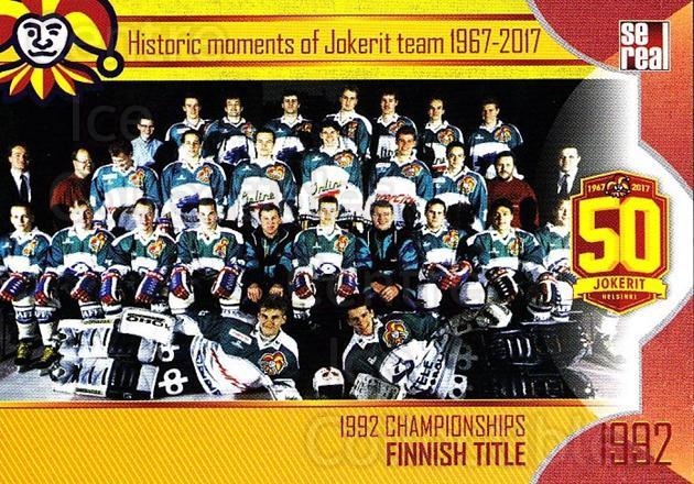 2017-18 Finnish Jokerit Helsinki Sereal #H11 Jokerit Helsinki<br/>8 In Stock - $2.00 each - <a href=https://centericecollectibles.foxycart.com/cart?name=2017-18%20Finnish%20Jokerit%20Helsinki%20Sereal%20%23H11%20Jokerit%20Helsink...&quantity_max=8&price=$2.00&code=713731 class=foxycart> Buy it now! </a>