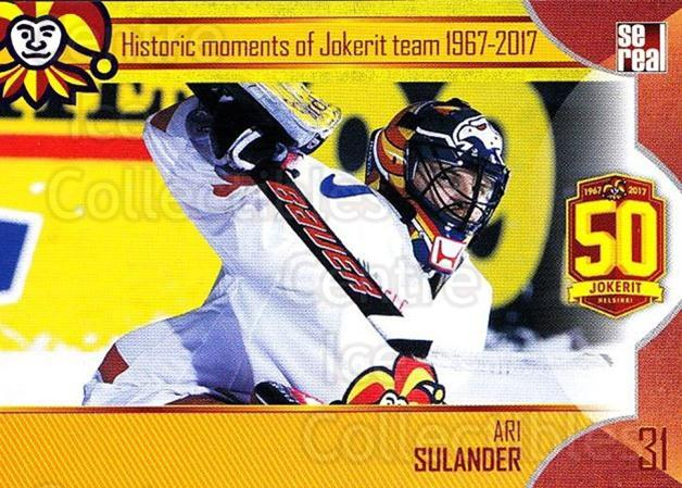 2017-18 Finnish Jokerit Helsinki Sereal #H14 Ari Sulander<br/>8 In Stock - $2.00 each - <a href=https://centericecollectibles.foxycart.com/cart?name=2017-18%20Finnish%20Jokerit%20Helsinki%20Sereal%20%23H14%20Ari%20Sulander...&quantity_max=8&price=$2.00&code=713734 class=foxycart> Buy it now! </a>