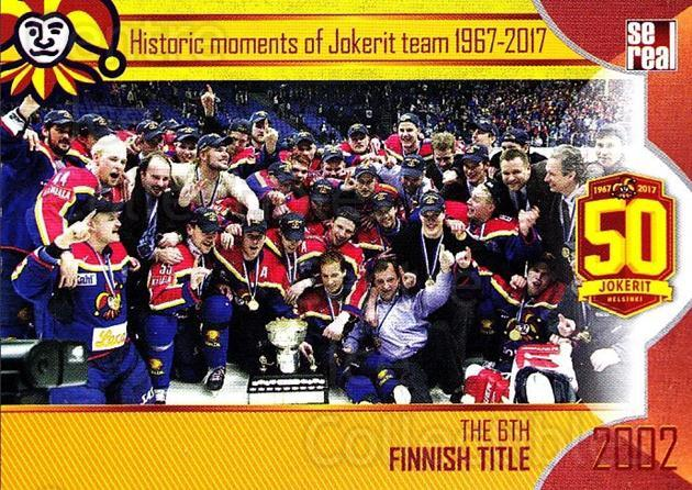 2017-18 Finnish Jokerit Helsinki Sereal #H16 Jokerit Helsinki, Finnish Title<br/>8 In Stock - $2.00 each - <a href=https://centericecollectibles.foxycart.com/cart?name=2017-18%20Finnish%20Jokerit%20Helsinki%20Sereal%20%23H16%20Jokerit%20Helsink...&quantity_max=8&price=$2.00&code=713736 class=foxycart> Buy it now! </a>