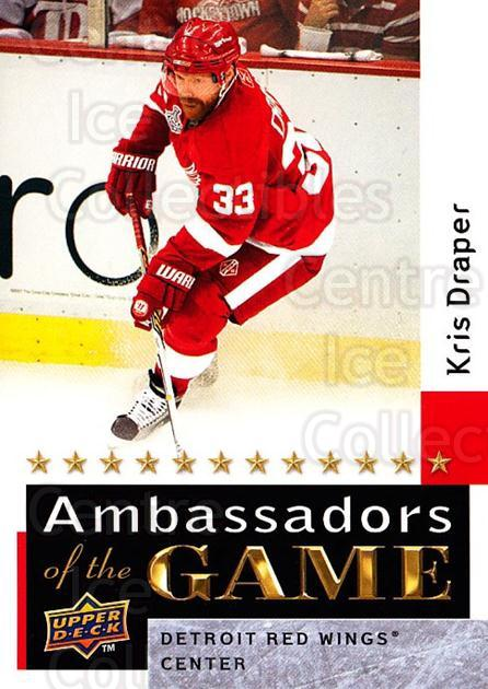 2009-10 Upper Deck Ambassadors of the Game #37 Kris Draper<br/>2 In Stock - $3.00 each - <a href=https://centericecollectibles.foxycart.com/cart?name=2009-10%20Upper%20Deck%20Ambassadors%20of%20the%20Game%20%2337%20Kris%20Draper...&quantity_max=2&price=$3.00&code=715121 class=foxycart> Buy it now! </a>