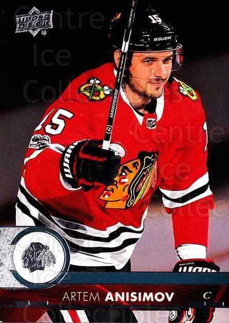 2017-18 Upper Deck #293 Artem Anisimov<br/>12 In Stock - $1.00 each - <a href=https://centericecollectibles.foxycart.com/cart?name=2017-18%20Upper%20Deck%20%23293%20Artem%20Anisimov...&quantity_max=12&price=$1.00&code=715487 class=foxycart> Buy it now! </a>